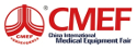 Profile: CMEF/ICMD - China International Medical Equipment Fair and the International Component Manufacturing and Design Show